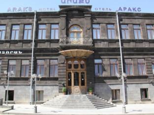 Araks Hotel Complex