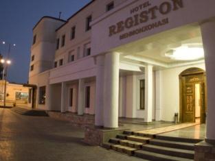 Hotel Registon