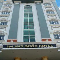Sunrise Boutique Phu Quoc Hotel