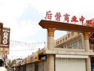 Hongmen Hostel