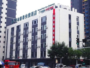 Greentree Inn Qinhuangdao Peace Avenue Express Hotel