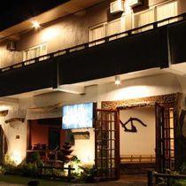 Giddy's Place Padi Dive Resort