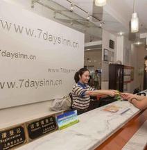7days Inn Luoyang Longmen Avenue Normal College