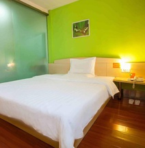 7Days Inn Nanning Min Zu Avenue