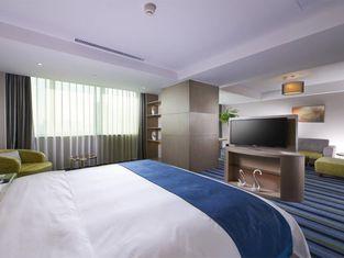 Holiday Inn Express Hefei Downtown Branch