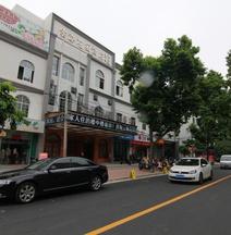 Beihai Yunhai Garden Hotel