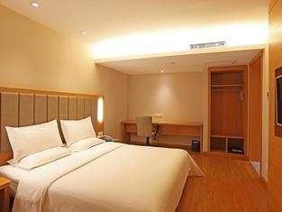 Ji Hotel (Lanzhou Tianshui South Road)