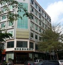 GreenTree Inn Sanya Heping Street Lover Bridge Express Hotel