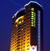 Xiongchu International Hotel