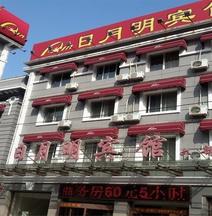 Riyue Ming Chain Hotel (Dalian Songyun Street Youhao Square)