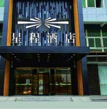 Starway Hotel(Shanghai Songjiang East Rongle Road Branch)