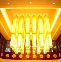 Zhenwu Hotel