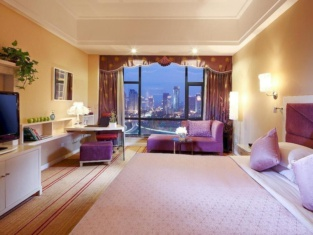 Red Forest Hotel - Nanning