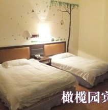 Wuyishan Olive Garden Hotel