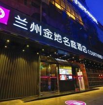 Jindi Mingting Hotel