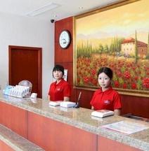 Hanting Express Fuzhou Bus Station South
