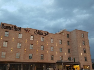 OYO 179 Beautat Hotel