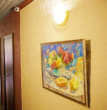 Art Plaza Hotel Tomsk