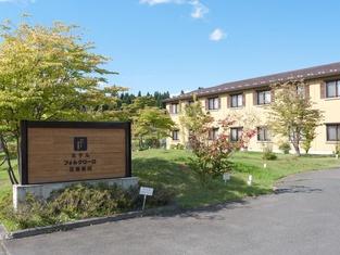 Hotel Folkloro Hanamakitowa