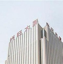 Xining Xingwang International Hotel