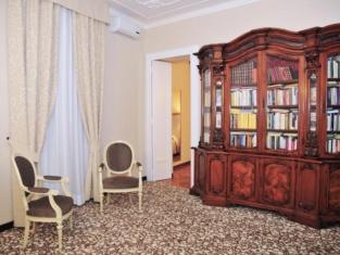Hotel Alpi Resort
