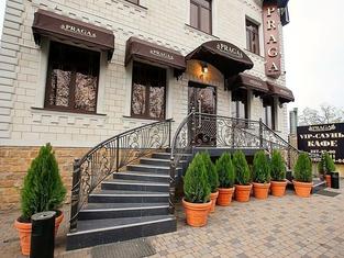 Praga Hotel Krasnodar