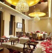 Poly Hot Spring Guiyang Hotel