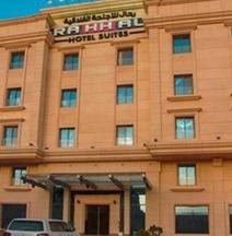 ラハル ホテル スイーツ