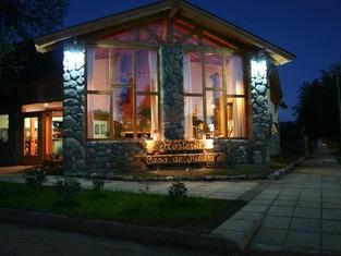 Hosteria y Cabañas Casa de Piedra