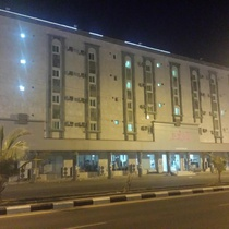 Romansiyah Aparthotel