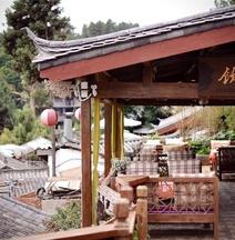 Blossom Hill Inn (Yinquan)