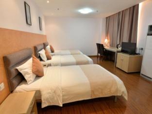 Shanghai Joyful Star Wanxia Hotel (Pudong Airport/Disney /Free Trade Zone Area)