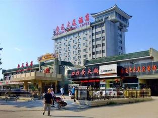 Chengde Huilong Tower Hotel