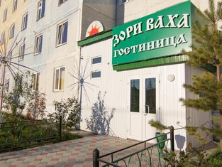 Отель Зори Ваха