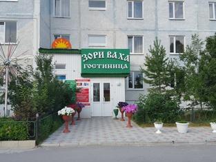 Hotel Zori Vaha