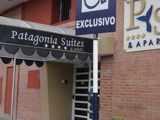 Patagonian Suites Express
