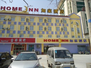 Home Inn Dongying West 2nd Road