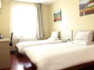 Hanting Hotel- Qiqihar Longsha Road