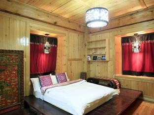Shangri-La Zhengyi Homestay