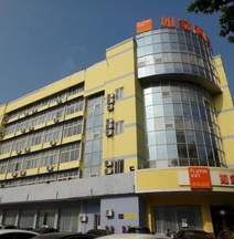 Home Inn Linyi Jinqueshan Road