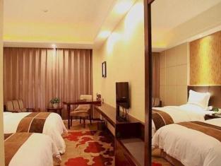 Fenghua International Hotel - Xi'an