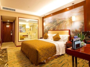 Yichang International Hotel