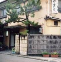 Ryokan Yamato