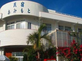 Ryokan Royal Beach Lodge Amimoto