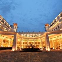 和諧會議酒店及服務公寓