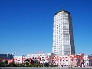 Yu Lin People's Grand Hotels & Resorts