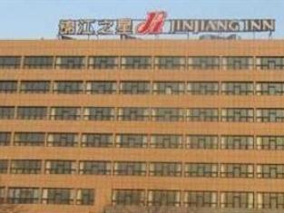Jinjiang Inn Tangshan Daxue Avenue