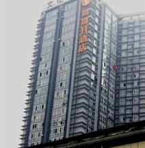 Yeste Hotel (Yichang Jiefang Road Pedestrian Street)