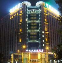 Liwan International Hotel