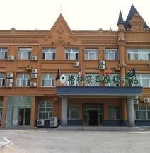 Greentree Inn Daqing Yuanwang Xihu Street Express Hotel